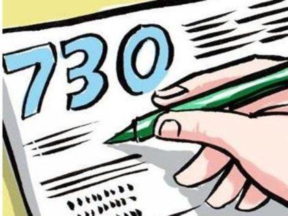 Informativa 09/2020 - Certificazioni Uniche 2020 - Invio dati relativi al 2019 per la precompilazione delle dichiarazioni - Modelli 730/2020 - Proroghe dei termini -