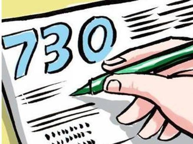 Informativa 25/2020 - Richiesta documentazione  per i modelli REDDITI 2020 -